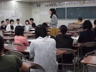 教師力向上ゼミ�@.JPG