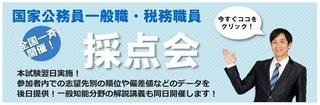 バナーaomori.jpg